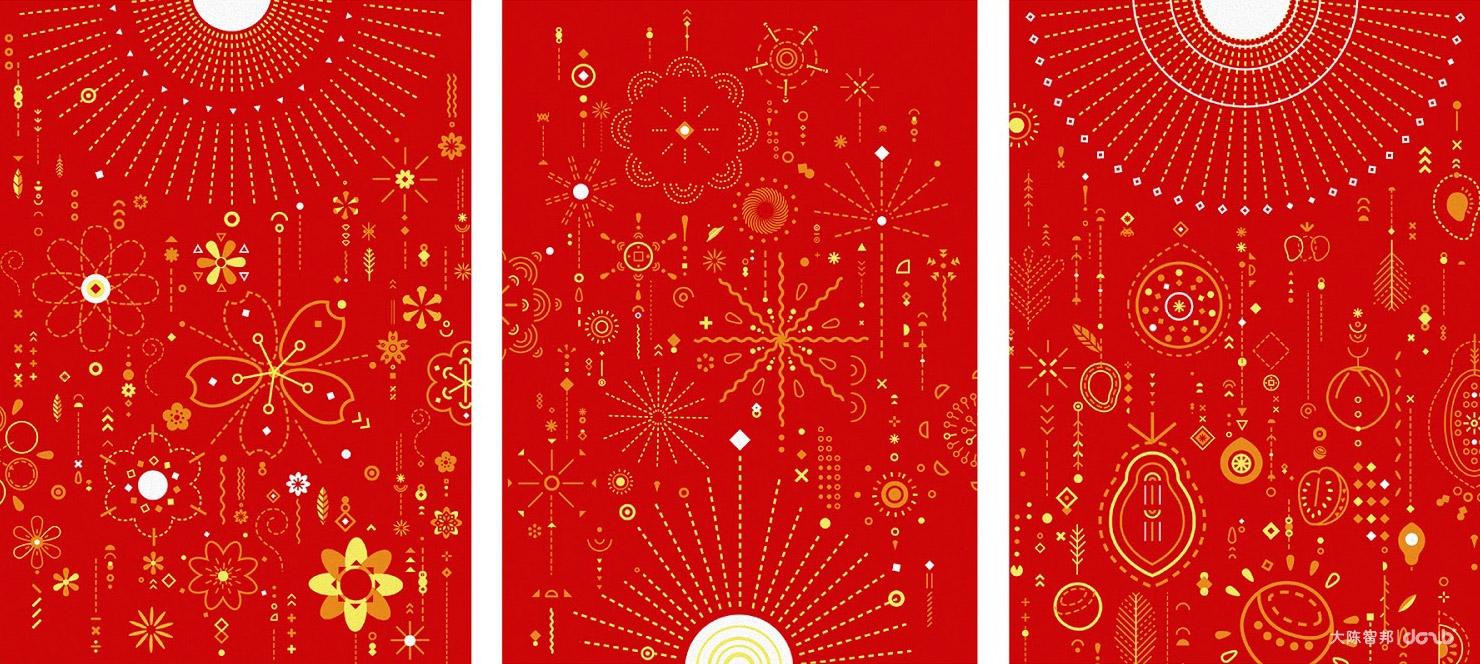 [转载]2017可口可乐越南春节特供包装设计